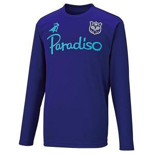 PARADISO(パラディーゾ) ユニセックス プラクティスシャツ 55C01F ネイビー|spg-sports