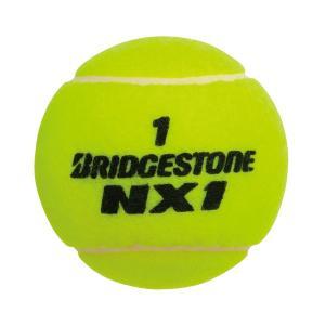 BridgeStone(ブリジストン) NX1(4個入り) BBANX1|spg-sports