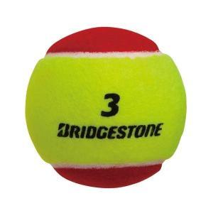 BridgeStone(ブリジストン) ノンプレッシャーボール3 BBPPS3|spg-sports