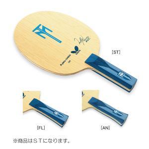 バタフライ(Butterfly) ティモボル・ALC・ST 35864|spg-sports