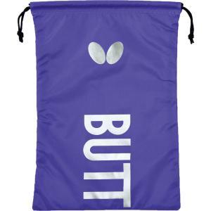バタフライ Butterfly  スタンフリー・シューズ袋 卓球用バッグ・ケース 62940 パープル|spg-sports