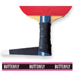 バタフライ Butterfly ソフトグリップテープ 70910 ブラック