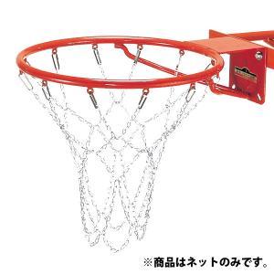 ダンノ(DANNO) スチール製リングネット D134|spg-sports