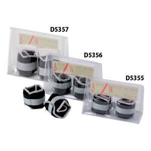 ダンノ DANNO アジャストウエイト DX 1KG D5356