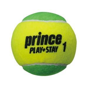 Prince プリンス   ジュニア用 8歳以上  テニスボール  ステージ1グリーンボール 1ダース  7G321 spg-sports