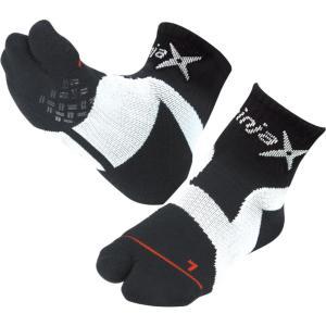 D&M ninjaX バレーボール ジャンプ ソックス 28〜30.5cm 109059|spg-sports