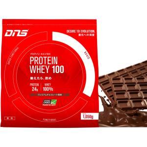 ノーブランド DNS プロテイン ホエイ100 1050g W1001050 プレミアムチョコレート