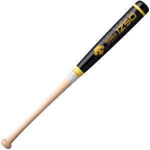 デサント(DESCENTE) 【野球】 トレーニングバット(1250) DKB−7110 DKB7110 ブラック|spg-sports