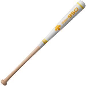デサント(DESCENTE) 【野球】 トレーニングバット(950) DKB−7112 DKB7112 ホワイト|spg-sports