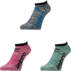 UMBRO(アンブロ) 3P デザインアンクルソックス UCS8542 MNPG|spg-sports