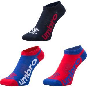 UMBRO(アンブロ) 3P デザインアンクルソックス UCS8746 BURD|spg-sports
