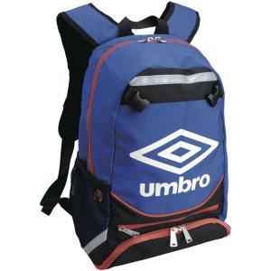 UMBRO アンブロ Jr.フットボールバックパック UJS1635J ブルー|spg-sports