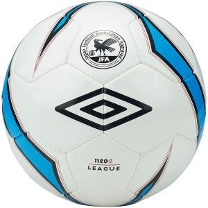 UMBRO(アンブロ) ネオ IMS ボール UJS6301 ホワイト|spg-sports