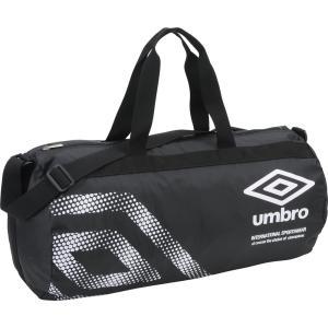 UMBRO アンブロ ポケッタブルドラム UUANJA30 BK|spg-sports