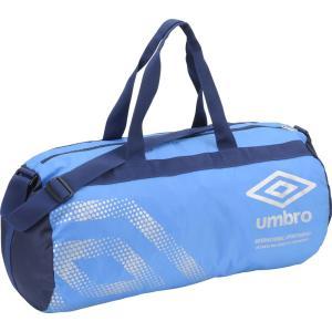 UMBRO アンブロ ポケッタブルドラム UUANJA30 IB|spg-sports
