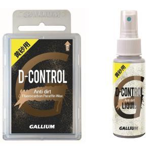 GALLIUM ガリウム 黄砂用D−CONTROL Set SW2174 spg-sports