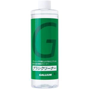GALLIUM ガリウム ブラシクリーナー SW2184 spg-sports