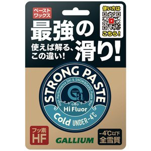 GALLIUM ガリウム Strong PASTE Cold SW2187 spg-sports