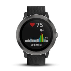 GARMIN(ガーミン) GARMIN(ガーミン) vivoactive3 Black Stainless 100176970|spg-sports