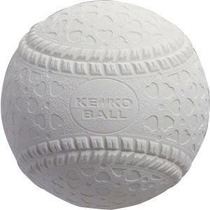 ケンコー KENKO  ケンコー マルケン  新・軟式野球用ボールM号 一般・中学生用  1ダース 12個  M|spg-sports