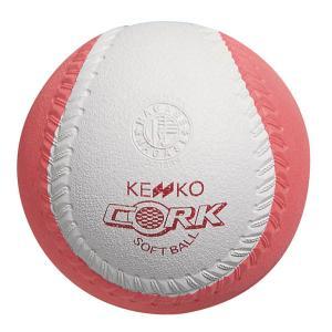 ケンコー KENKO  ケンコーソフトボール回転2号 6個入り  SKTN2|spg-sports