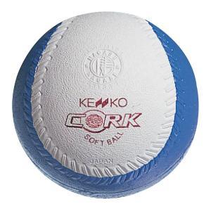 ケンコー KENKO  ケンコーソフトボール回転3号 SKTN3|spg-sports