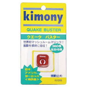 Kimony(キモニー) クエークバスター KVI205 レッド