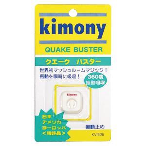 Kimony(キモニー) クエークバスター KVI205 ホワイト