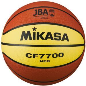 ミカサ(MIKASA) バスケットボール検定球7号 CF7700NEO|spg-sports