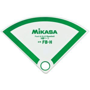 ミカサ(MIKASA) フットベースボール用ホームベース FBH|spg-sports