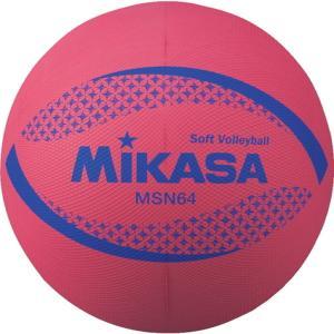 ミカサ(MIKASA) カラーソフトバレーボール R 64cm MSN64R|spg-sports