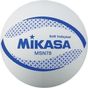 ミカサ(MIKASA) カラーソフトバレーボール 検定球 W 78cm MSN78W|spg-sports
