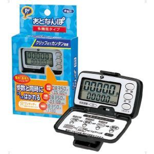 ミカサ(MIKASA) 歩数計 あとなんぽ(多機能タイプ) PH174|spg-sports
