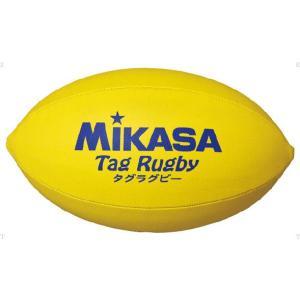 ミカサ MIKASA  タグラグビーボール TRY|spg-sports