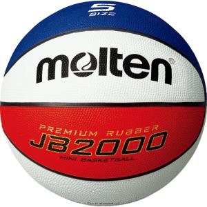 モルテン(Molten) ミニバスケットボール5号球 JB2000コンビ B5C2000C|spg-sports