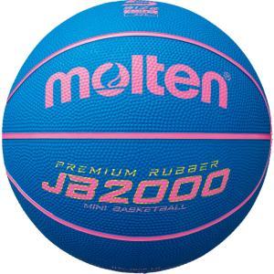 モルテン(Molten) ミニバスケットボール5号球 JB2000軽量ソフト B5C2000LB|spg-sports