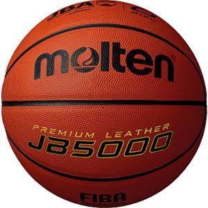 モルテン(Molten) バスケットボール5000 国際公認球 6号球 B6C5000|spg-sports