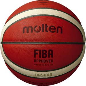 モルテン(Molten) バスケットボール 7号球 BG5000 FIBA OFFICIAL GAME BALL オレンジ×アイボリー B7G5000|spg-sports