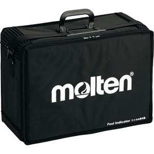 モルテン Molten  BFN_携帯用ケース BFNCO|spg-sports