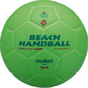 モルテン(Molten) ビーチハンドボール 2号球 グリーン BH2G|spg-sports