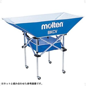 モルテン(Molten) 平型軽量ボールカゴ背高用支柱_BKCVHS BKCVHS spg-sports
