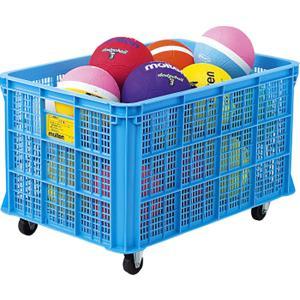 モルテン(Molten) ボール整理カゴ屋内用 BKPIN spg-sports