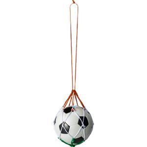 モルテン(Molten) ボールネット(白×赤×緑) BNDIT spg-sports
