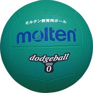 モルテン(Molten) ドッジボール0号球 緑 D0G|spg-sports