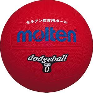 モルテン(Molten) ドッジボール0号球 赤 D0R|spg-sports
