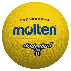 モルテン(Molten) ドッジボール0号球 黄 D0Y|spg-sports