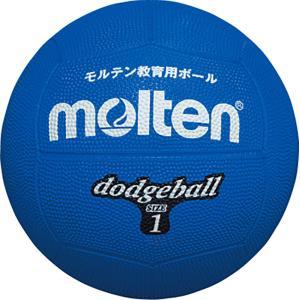モルテン(Molten) ドッジボール1号球 青 D1B|spg-sports