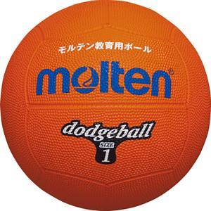 モルテン(Molten) ドッジボール1号球 オレンジ D1OR|spg-sports