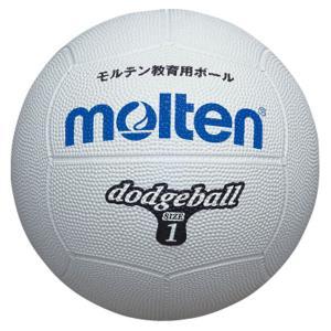 モルテン(Molten) ドッジボール1号球 白 D1W|spg-sports
