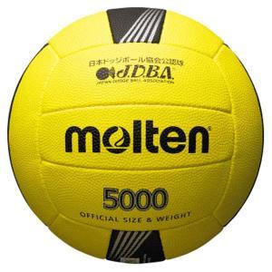 モルテン(Molten) ドッジボール 3号 公認球 D3C5000|spg-sports